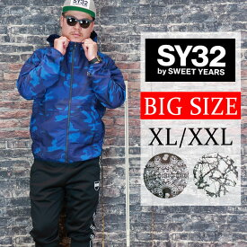 【SALE】送料無料 メンズ 大きいサイズ パーカー ブランド XL XXL 2L 3L ビックサイズ 大きいサイズ SY SY32 ナイロンパーカー 新作 おしゃれ おすすめ スポーツ 大人 30代 40代 50代 アウター ライトアウター ジャンパー 防寒 暖か 秋 冬 春