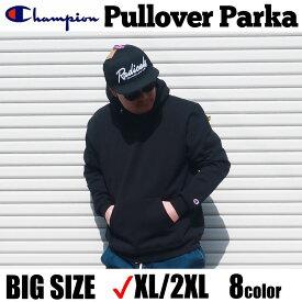 送料無料 チャンピオン 大きいサイズ メンズ Champion パーカー XL 2XL XXL ブランド スウェット 裏起毛 グレー 黒 ブラック チャコール オーバーサイズ ビックシルエット ロゴ 無地 レディース ユニセックス ペア プルオーバー オススメ
