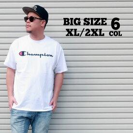 送料無料 チャンピオン 大きいサイズ Tシャツ メンズ XL XXL 2L 3L ブランド 白 黒 赤 紺 ホワイト ブラック グレー チャコール ネイビー レッド オーバーサイズ ビックシルエット ロゴ ワンポイント レディース ペア ユニセックス