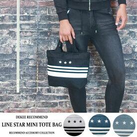 送料無料 メンズ トートバッグ 大きいサイズ 多機能 トート ミニトート レディース 男女兼用 ペア お揃い バッグ かばん 大人 メンズバッグ 鞄 白 黒 デニム ホワイト ブラック ブルー サックス インディゴ