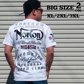 送料無料 メンズ 大きいサイズ ブランド Tシャツ XL XXL XXXL 2L 3L 4L 半袖 Norton ノートン ビックサイズ キングサイズ バイカー 白 黒 ホワイト ブラック 春 夏 新作 バックプリント 刺しゅう 人気 おしゃれ おすすめ 大人 30代 40代 50代