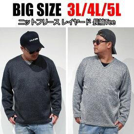 【送料無料】 メンズ 大きいサイズ Tシャツ 長袖 3L 4L 5L ビックサイズ キングサイズ ニット 白 黒 グレー ブラック シンプル 大人 30代 40代 50代 インナー モテ服 おしゃれ おすすめ 定番 鉄板 モノトーン 大人 シンプル