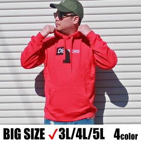 送料無料 メンズ 大きいサイズ スウェット パーカー 3L 4L 5L XL XXL XXXL 白 黒 赤 黄 ホワイト ブラック レッド 裏毛 フード カジュアル ゆったり レディース ペア お揃い オシャレ 大人 30代 40代