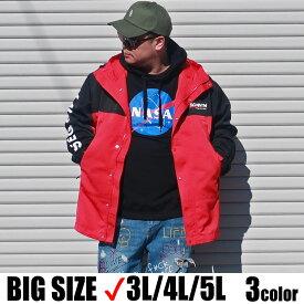 送料無料 メンズ 大きいサイズ ライトアウター アウター ブランド 3L 4L 5L XL XXL XXXL ビックサイズ 黒 赤 黄 ブラック レッド イエロー マウンテンパーカー ナイロン ストリート 大人 30代 40代 50代