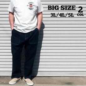 送料無料 メンズ 大きいサイズ パンツ ワイド デニム ストレッチ 3L 4L 5L XXL XXXL ゆったり ルーズ 年間定番 ベルト付き ユーズド加工 クライミング デニムパンツ ジーンズ ジーパン ペインターパンツ カジュアル アメカジ 大人 30代 40代 50代