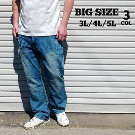 送料無料 メンズ 大きいサイズ パンツ デニム ストレッチ 3L 4L 5L XXL XXXL ウエストゴム ゆったり ルーズ カットデニム イージーパンツ スウェットパンツ デニムパンツ ジーンズ ジーパン アメカジ カジュアル 年間定番 大人 30代 40代 50代