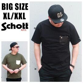 送料無料 メンズ 大きいサイズ Tシャツ ブランド SCHOTT ショット 半袖 XL XXL 2L 3L 白 黒 ホワイト ブラック カーキ ビックサイズ キングサイズ ポケット レザー ポケット付Tシャツ 無地 シンプル 大人 30代 40代 50代 3193049-30