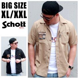 送料無料 メンズ 大きいサイズ シャツ ブランド SCHOTT 半袖 XL XXL 2L 3L ワークシャツ ミリタリーシャツ 白 黒 赤 ホワイト ブラック ベージュ レッド 無地 シンプル 大人 30代 40代 50代 3195019-30