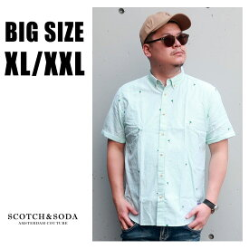 SCOTCH&SODA 送料無料 大きいサイズ メンズ ブランドシャツ 半袖 XL XXL 2L 3L 緑 グリーン ロゴ ストライプ 春 夏 リゾート 大人 30代 40代 50代 スコッチアンドソーダ 292-72407