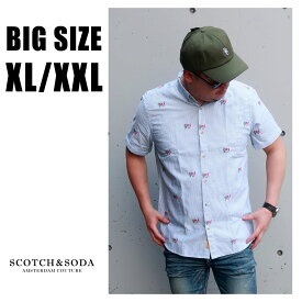 SCOTCH&SODA 送料無料 大きいサイズ メンズ ブランドシャツ 半袖 XL XXL 2L 3L 青 ブルー ロゴ ストライプ 春 夏 リゾート 大人 30代 40代 50代 スコッチアンドソーダ 292-72407