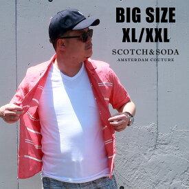 SCOTCH&SODA 送料無料 大きいサイズ メンズ ブランド シャツ 半袖 XL XXL 2L 3L ピンク 赤 ボーダー ライン 春 夏 秋 リゾート 大人 30代 40代 50代 スコッチ&ソーダ 292-72406