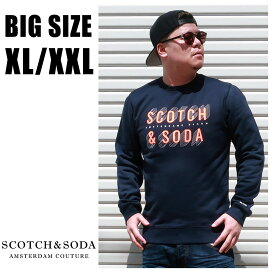 SCOTCH&SODA 送料無料 大きいサイズ メンズ ブランド スウェット トレーナー クルーネック XL XXL 2L 3L ブルー ロゴ ネイビー オレンジ プリント 秋 冬 春 大人 30代 40代 50代 282-83817