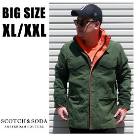 SCOTCH&SODA 送料無料 大きいサイズ メンズ ブランド アウター ミリタリー ブルゾン XL XXL 2L 3L カーキ M-65 秋 冬 春 大人 30代 40代 50代 282-81104