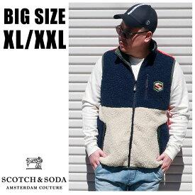 SCOTCH&SODA 送料無料 大きいサイズ メンズ ブランド アウター ベストボア XL XXL 2L 3L リバーシブル ホワイト ネイビー カーキ シープボア ノースリーブ 秋 冬 春 大人 30代 40代 50代 292-82605