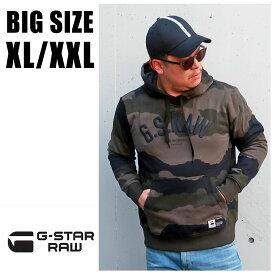 送料無料 メンズ 大きいサイズ ブランド ジースター スウェット XL XXL 2L 3L パーカー カモフラ 迷彩 G-STAR RAW ジースターロウ gstar インポート 海外ブランド 国内正規品 【Graphic 13 Core Sweater D14731-B531-A696】