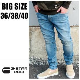 送料無料 メンズ 大きいサイズ ブランド ジースター パンツ デニム XL XXL 2L 3L 36 38 40 ストレッチ G-STAR RAW ジースターロウ gstar インポート 海外ブランド 国内正規品 【Revend Skinny Jeans 51010-8968-8436】