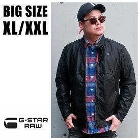 送料無料 メンズ 大きいサイズ ブランド ジースター アウター ライダース XL XXL 2L 3L レザー G-STAR RAW ジースターロウ gstar インポート 海外ブランド 国内正規品 【Motac-X GPL Biker Jacket D13981-5335-6484】
