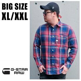 送料無料 メンズ 大きいサイズ ブランド ジースター シャツ 長袖 XL XXL 2L 3L チェック 赤 紺 レッド ネイビー G-STAR RAW ジースターロウ gstar インポート 海外ブランド 国内正規品 【Bristum 1 Pocket Slim Shirt D14071-7933-6322】