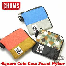 【ネコポス対応】CHUMS Square Coin Case Sweat Nylon スクエアコインケーススウェットナイロンCHUMS チャムス バック 財布 コインケース トートバック ショルダー リュック メンズ レディース 店舗
