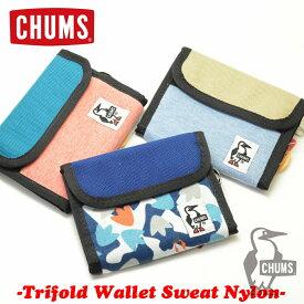 【ネコポス対応】CHUMS Trifold Wallet Sweat Nylon トリフォルドウォレットスウェットナイロンCHUMS チャムス バック 財布 コインケース トートバック ショルダー リュック メンズ レディース 店舗