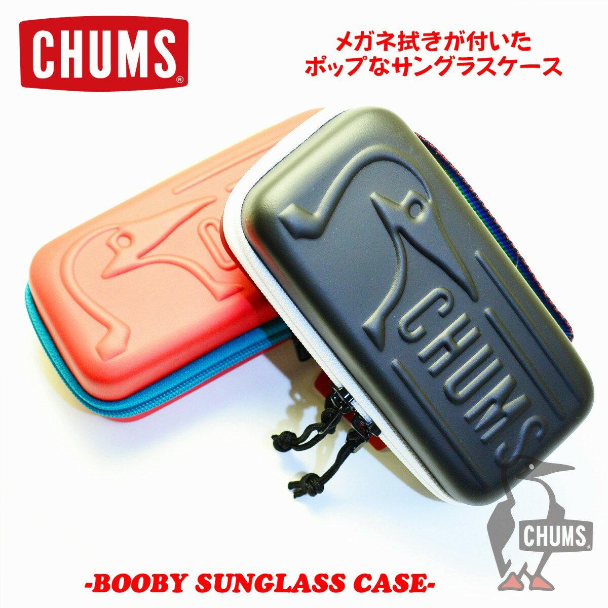 チャムス CHUMS メガネ&サングラス アイウェアケース「クリーナークロス付き」