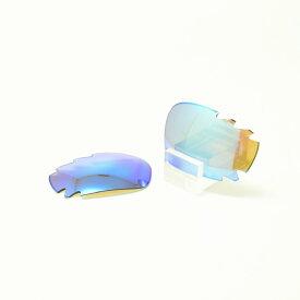 GOODMAN LENS MANUFACTUREグッドマンレンズマニュファクチャーOAKLEY JAWBONE&RACINGJACKETオークリー ジョーボーン&レーシングジャケット用交換レンズ[ライトグレー/ブルー]