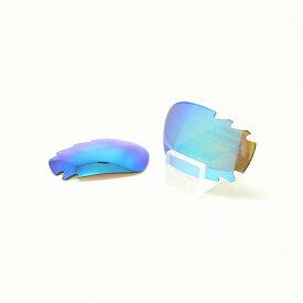 GOODMAN LENS MANUFACTUREグッドマンレンズマニュファクチャーOAKLEY JAWBONE&RACINGJACKETオークリー ジョーボーン&レーシングジャケット用交換レンズ[グレー/ブルーミラー]
