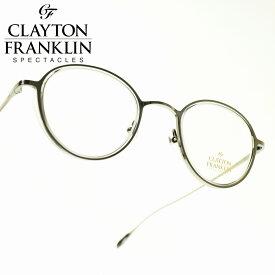 4b65c29f3d7 CLAYTON FRANKLIN クレイトンフランクリン627SS AS GR(アンティークシルバー グレー デモレンズ)メガネ 眼鏡 めがね メンズ  レディース おしゃれブランド 人気 ...