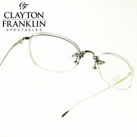 4f500835328 CLAYTON FRANKLIN クレイトンフランクリン629 AS GR(アンティークシルバー グレー デモレンズ)メガネ 眼鏡 めがね メンズ  レディース おしゃれブランド 人気 ...