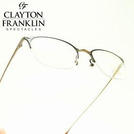 becff92f71b CLAYTON FRANKLIN クレイトンフランクリン634 BR(ブラウン デモレンズ)メガネ 眼鏡 めがね メンズ レディース