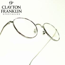 edf6ca1fb06 CLAYTON FRANKLIN クレイトンフランクリン635 AS(アンティークシルバー デモレンズ)メガネ 眼鏡 めがね メンズ
