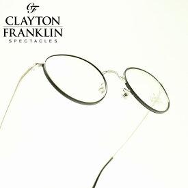 a5f1594453f CLAYTON FRANKLIN クレイトンフランクリン635 SL(シルバー デモレンズ)メガネ 眼鏡 めがね メンズ レディース