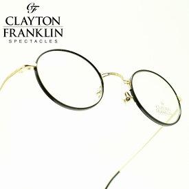 9506ee9e5d7 CLAYTON FRANKLIN クレイトンフランクリン636 GP(ゴールド デモレンズ)メガネ 眼鏡 めがね メンズ レディース