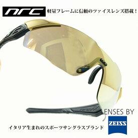 nrc エヌアールシー X1RRBLACKSHADOW/BROWN GOLD MIRRORメガネ 眼鏡 めがね メンズ レディース おしゃれ ブランド人気 おすすめ フレーム 流行り レンズ サングラス