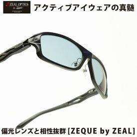 Zeque by ZEAL OPTICS ゼクーバイシールオプティックスSTELTH ステルスMATTE BLACK/MASTER BLUE
