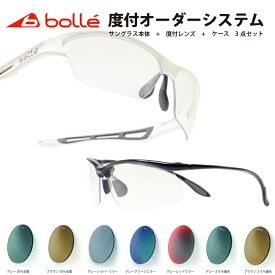 BOLLE-ボレー-度付スポーツサングラスセットサングラス本体+度付レンズ+ケース度数をお知らせ頂ければ補正値による度数設定!納期:3〜4週間