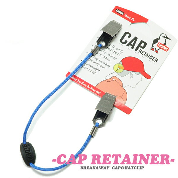チャムス CHUMS 防止転落防止クリップCAP RETAINERハット&キャップクリップ リテイナー帽子用ストラップ ハットコードアウトドア用帽子ストラップ