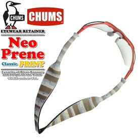 チャムス CHUMS メガネストラップNEOPRENE-Classic-Print Field&Mounten Mix(CH61-0226) ネオプレーン クラシック プリント ストラップ メガネ スポーツメガネ サングラス グラスコード 眼鏡 アウトドア おしゃれ メガネ ストラップ 眼鏡ストラップ めがねストラップ