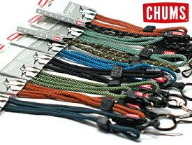 チャムス CHUMS ネックストラップLANYARD-ROPE 5mm (ランヤード ロープ5mm)