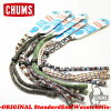 【クロネコDM便対応!】チャムス【CHUMS】メガネストラップORIGINALStandardEnd『WasatchMix』(CH61-0224)(オリジナルスタンダードエンドワサッチミックス)グラスコードサングラスストラップ眼鏡ストラップ