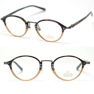 클레이 톤 프랭클린 안경 프레임 CF595-HB (브라운 하프/일반 데모 렌즈)