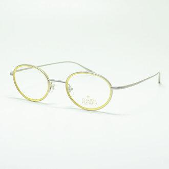 clayton franklin eyeglass frames cf607 mslmla matte silver yellow demolens - Yellow Eyeglass Frames