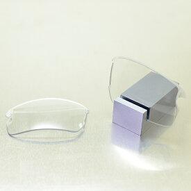 【GOODMAN LENS MANUFACTURE】グッドマンレンズマニュファクチャーOAKLEY FLAK2.0オークリーサングラスフラック2.0用交換レンズ調光[クリア→グレー]スタンダードシェイプ(FLAK2.0XLには取り付けできません)