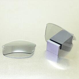 【GOODMAN LENS MANUFACTURE】グッドマンレンズマニュファクチャーOAKLEY FLAK2.0オークリーフラック2.0用交換レンズ調光[ライトグレー→グレー]スタンダードシェイプ(FLAK2.0XLには取り付けできません)