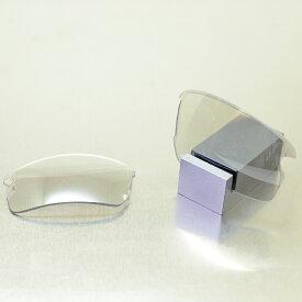 【GOODMAN LENS MANUFACTURE】グッドマンレンズマニュファクチャーOAKLEY FLAK2.0オークリーフラック2.0用交換レンズ調光[クリア→グレー]シルバーミラー スタンダードシェイプ(FLAK2.0XLには取り付けできません)