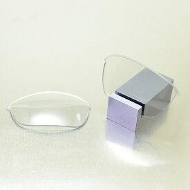 【GOODMAN LENS MANUFACTURE】グッドマンレンズマニュファクチャーOAKLEY HALFJACKET2.0オークリーハーフジャケット2.0用交換レンズ調光[クリア→グレー]スタンダードシェイプ(OAKLEY-HALFJACKET-HJ20-P201)