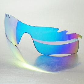 【GOODMAN LENS MANUFACTURE】グッドマンレンズマニュファクチャーOAKLEY RADAR LOCK(オークリーレーダーロック)用交換レンズライトブルー/レッドミラーPATHシェイプ(OAKLEY-RADARLOCK-PATH-RDL-P106S)