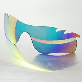【GOODMAN LENS MANUFACTURE】グッドマンレンズマニュファクチャーOAKLEY RADAR LOCK(オークリーレーダーロック)用交換レンズライトグレー/レッドミラーPATHシェイプ(OAKLEY-RADARLOCK-PATH-RDL-P107S)