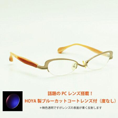 パーフェクトモールディングジェンヌ【Perfect molding genne】メガネフレームPM007-05(ベージュ)レンズ:PC用ブルーカットレンズ標準装備!ブルーライトカットコーティング付きクリアレンズ