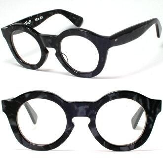 板眼镜框架茶 6 黑珍珠茶 (黑珠)